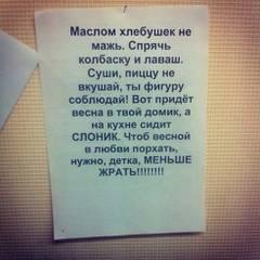 http://s7.uploads.ru/t/P1E8c.jpg