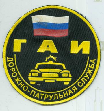 http://s7.uploads.ru/t/P1Zbm.jpg