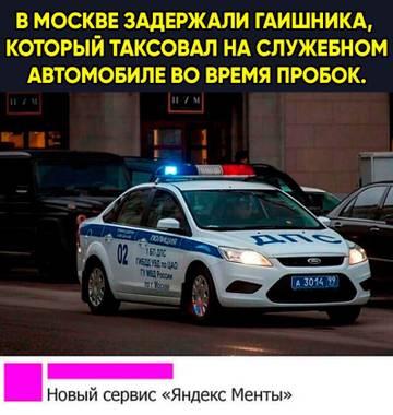 http://s7.uploads.ru/t/P2yxz.jpg