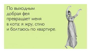 http://s7.uploads.ru/t/P5fjh.jpg