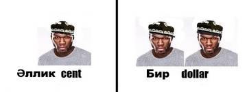 http://s7.uploads.ru/t/P6hoj.jpg