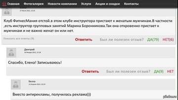 http://s7.uploads.ru/t/P6yQz.jpg