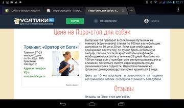 http://s7.uploads.ru/t/P7l8n.png