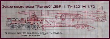 http://s7.uploads.ru/t/P94Lv.jpg
