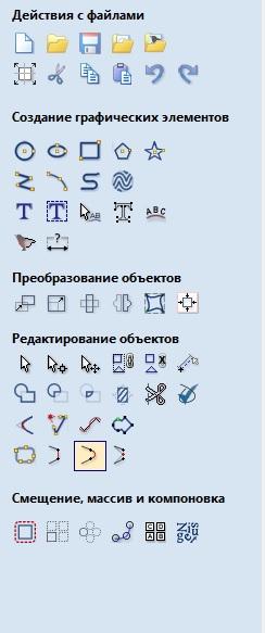 http://s7.uploads.ru/t/PCTNp.jpg