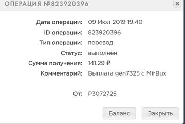 http://s7.uploads.ru/t/PCzUp.png