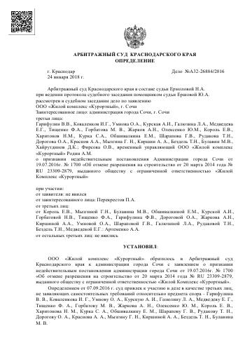 http://s7.uploads.ru/t/PElOj.png