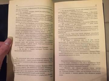 http://s7.uploads.ru/t/PFCdu.jpg