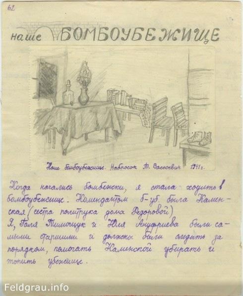 http://s7.uploads.ru/t/PFuqh.jpg