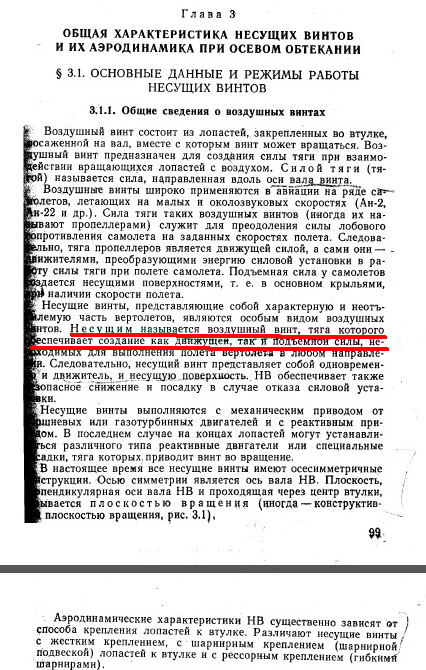 http://s7.uploads.ru/t/PIoCz.jpg