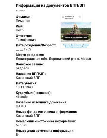 http://s7.uploads.ru/t/PJCt4.jpg