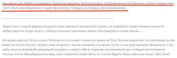 http://s7.uploads.ru/t/PJms8.png