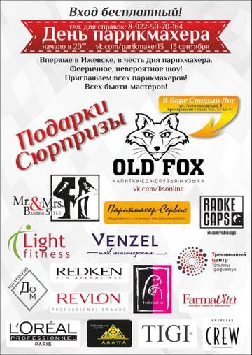 http://s7.uploads.ru/t/PKLUj.jpg