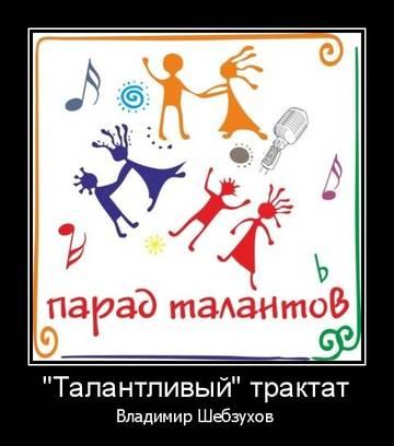 http://s7.uploads.ru/t/PL0v3.jpg