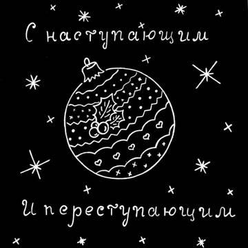 http://s7.uploads.ru/t/PQVUL.jpg