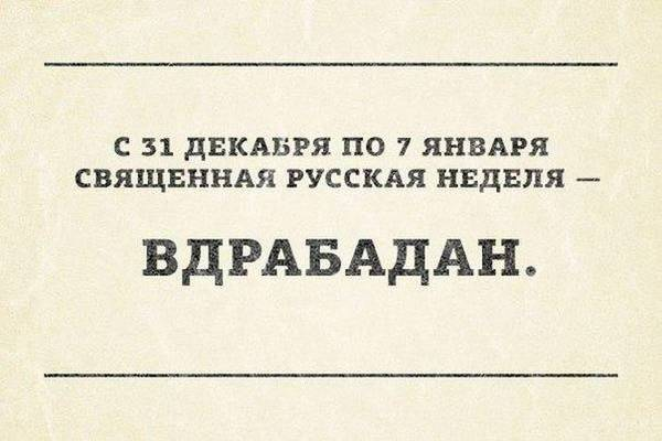 http://s7.uploads.ru/t/PUAVF.jpg