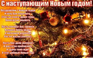 http://s7.uploads.ru/t/PUvuR.jpg