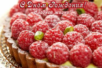 http://s7.uploads.ru/t/PVKz0.jpg