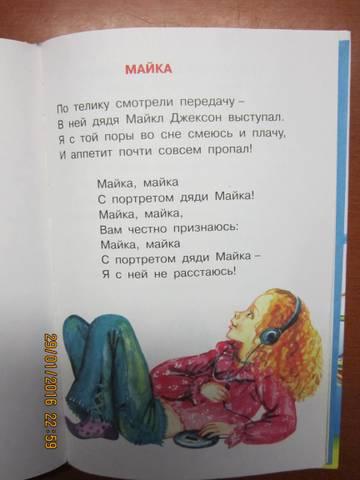 http://s7.uploads.ru/t/PVcyo.jpg
