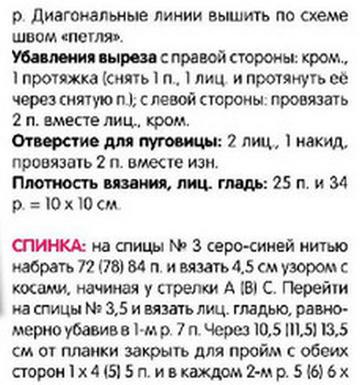 http://s7.uploads.ru/t/PXkbv.png
