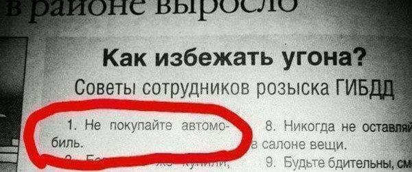 http://s7.uploads.ru/t/PZ6dj.jpg
