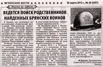 http://s7.uploads.ru/t/PZcJj.jpg