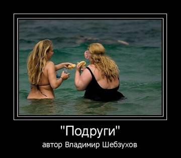 http://s7.uploads.ru/t/PaE0d.jpg