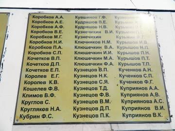 http://s7.uploads.ru/t/PaMfx.jpg
