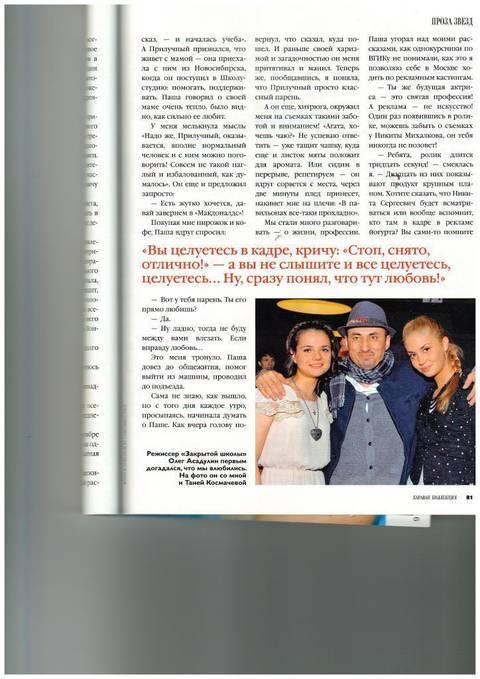 http://s7.uploads.ru/t/PaZfz.jpg