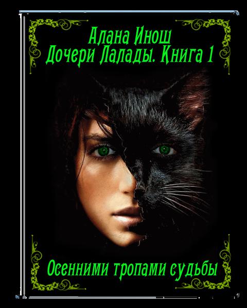 http://s7.uploads.ru/t/Pb507.png