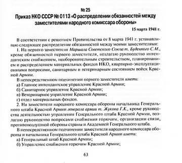 http://s7.uploads.ru/t/PdMtx.jpg