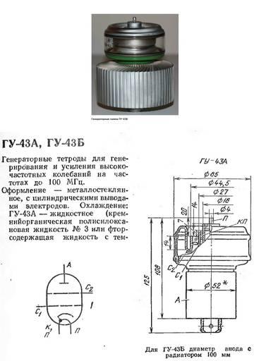 http://s7.uploads.ru/t/PeQKA.jpg