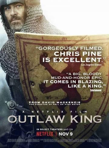 Новый фильм Король вне закона