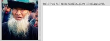 http://s7.uploads.ru/t/Pg53K.jpg