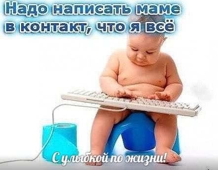 http://s7.uploads.ru/t/PgzRk.jpg