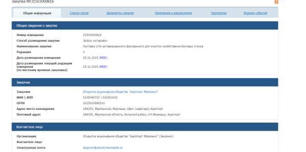 http://s7.uploads.ru/t/PjlGH.jpg