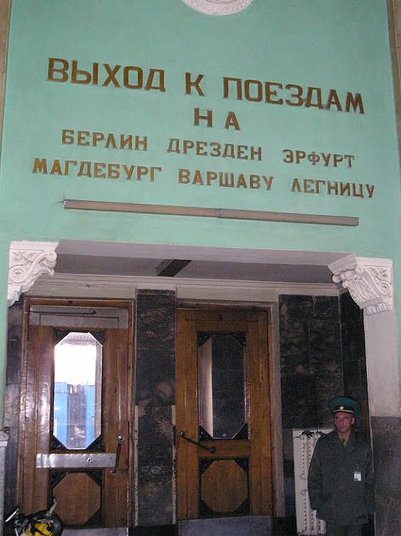 http://s7.uploads.ru/t/PlJRo.jpg