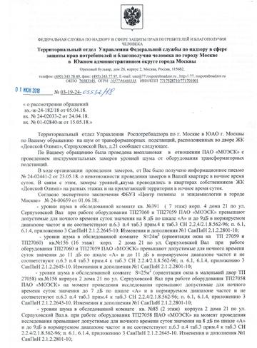http://s7.uploads.ru/t/Pner4.png