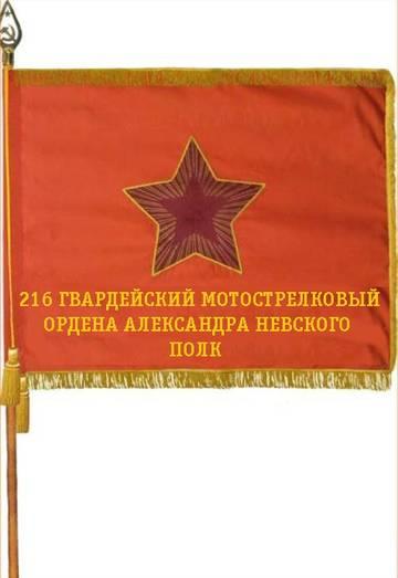 http://s7.uploads.ru/t/Pq2bB.jpg