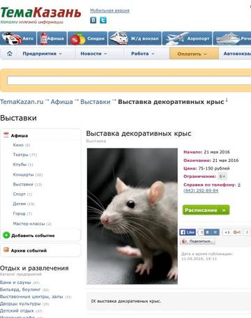 http://s7.uploads.ru/t/Pt74c.jpg