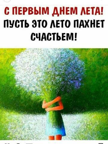 http://s7.uploads.ru/t/Pw8et.jpg