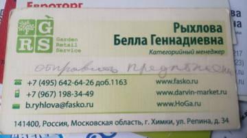 http://s7.uploads.ru/t/PzkJT.jpg