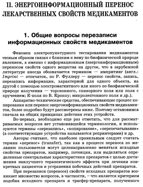 http://s7.uploads.ru/t/Q3PY1.png