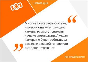 http://s7.uploads.ru/t/Q4UHd.jpg
