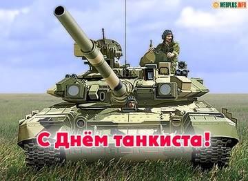 http://s7.uploads.ru/t/Q6JnV.jpg