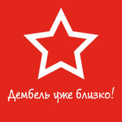 http://s7.uploads.ru/t/Q6LHc.jpg