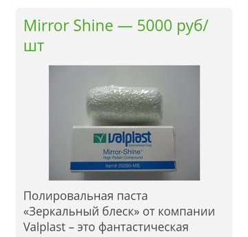 http://s7.uploads.ru/t/Q845z.png