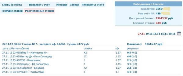 http://s7.uploads.ru/t/Q9ih5.jpg
