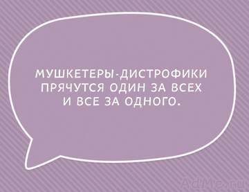 http://s7.uploads.ru/t/Q9kjL.jpg