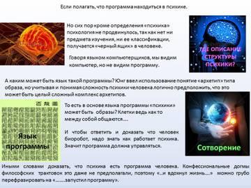 http://s7.uploads.ru/t/QATiC.jpg
